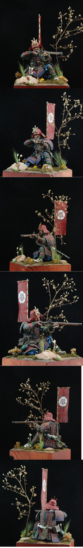 Ashigaru 90 mm