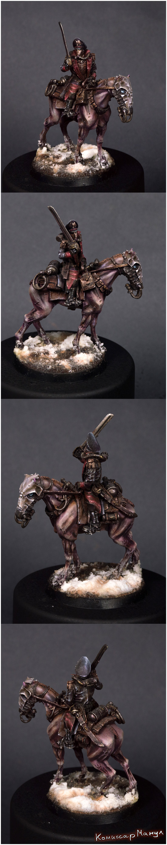 Death Korps of Krieg mounted Kommissar