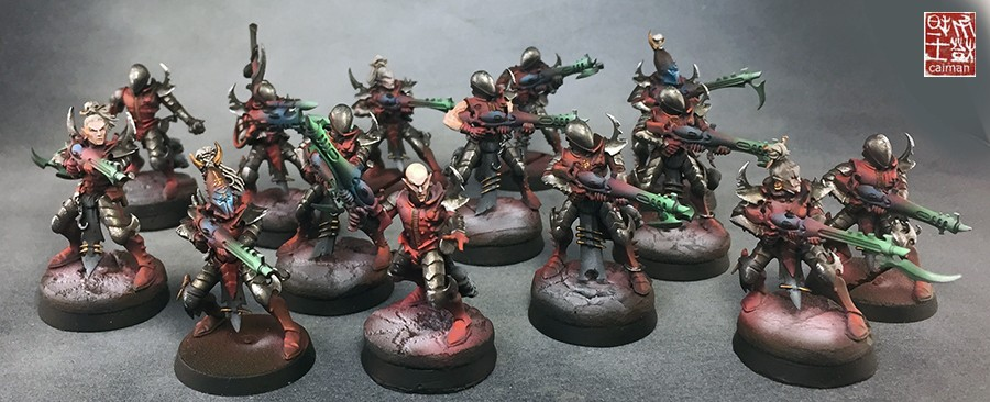 Coolminiornot Drukhari The Kabalite Warriors By Caiman