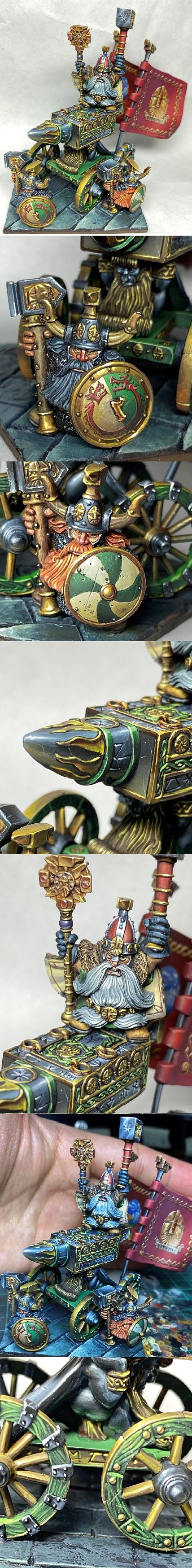 Warhammer Fantasy Dwarf Anvil of Doom
